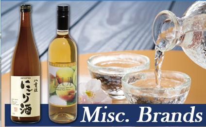 Sake - Misc. Brands