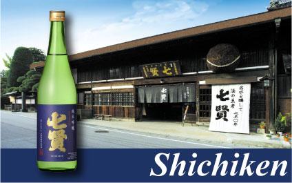 shichiken sake