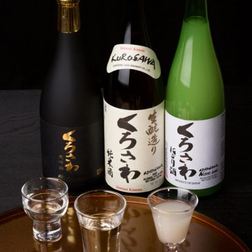 Kurosawa Sake 20th Anniversary