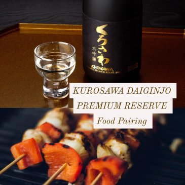 Food Pairing: Kurosawa Premium Daiginjo