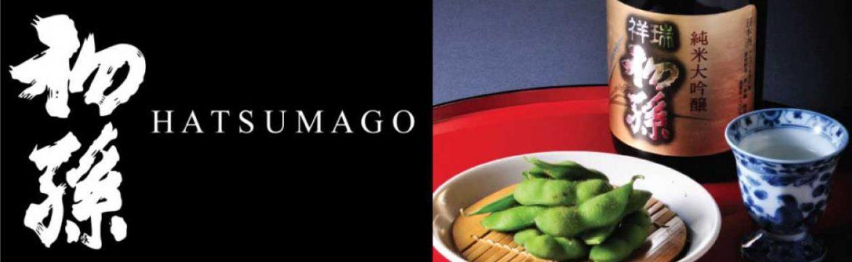 Sake - Hatsumago