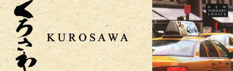 Sake - Kurosawa