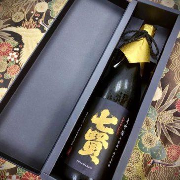 Once-in-a-lifetime sake – Shichiken Onakaya Tobin-Kakoi from Hakushu, Japan.